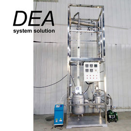 China Agitated Thin Film Evaporators For Molecular Evaporation And Distillation factory
